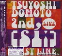 【中古】邦楽DVD 堂本剛/2nd LIVE[si;]〜FIRST LINEfs3gm【05P22Nov13】【画】
