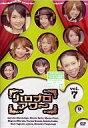 【中古】邦楽DVD モーニング娘。/ハロプロアワー(7)