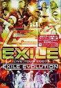 [used] 2007 traditional Japanese music DVD EXILE / EXILE LIVE TOUR - EXILE EVOLUTION ... [10P11Jun13] [image]