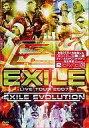 【中古】邦楽DVD EXILE / EXILE LIVE TOUR 2007〜EXILE EVOLUTION〜【画】