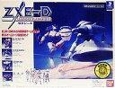 【中古】PSソフト ZXE-D (ゼクシード)