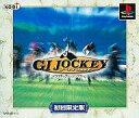 【中古】PSソフト G1 JOCKEY 初回