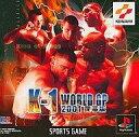 【中古】PSソフト K-1ワールドグランプリ2001開幕版by XING