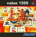 【中古】PSソフト 上海真的武勇value 1500