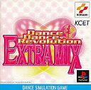 [used] PS software DDR EXTRA MIX [10P06may13] [fs2gm] [image] [10P25Apr13]