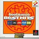 【中古】PSソフト beatmania BEST HITS(コナミザベスト)