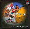 【中古】PSソフト THE ドッジボール SIMPLE1500シリーズ Vol.76