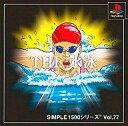 【中古】PSソフト THE 水泳 SIMPLE 1500 シリーズ Vol.77