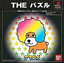 【中古】PSソフト アフロ犬 THE パズル SIMPLE キャラクター2000