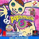 【中古】PSソフト ポップンミュージック5
