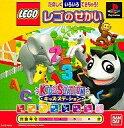 【中古】PSソフト LEGO レゴのせかい