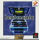 [used] PS software beatmania (Best) [10P11Jun13] [image]