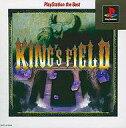 【中古】PSソフト KING'S FIELD2 [ベスト版]
