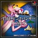 【中古】PSソフト THE ピンクパンサー SIMPLE1500シリーズVol.