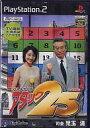 【中古】PS2ソフト パネルクイズ アタック25