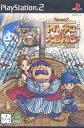 【中古】PS2ソフト ドラゴンクエスト・キャラクターズ トルネコの大冒険 3 〜不思議なダンジョン〜【画】