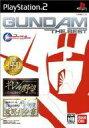 【中古】PS2ソフト 機動戦士ガンダム ギレンの野望 ジオン独立戦争記+攻略指令書 [GUNDAM THE BEST]【画】