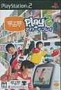 【中古】PS2ソフト アイトーイプレイ2