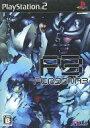 【中古】PS2ソフト ペルソナ3【画】