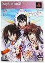 【中古】PS2ソフト Memories Off #5 encore [サントラ同梱版]