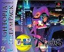 【中古】PS2ソフト NiGHTS into Dreams…[限定版]【02P03Dec16】【画】