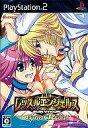 【中古】PS2ソフト レッスルエンジェルス SURVIVOR [廉価版]