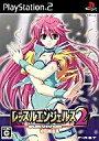 【中古】PS2ソフト レッスルエンジェルス サバイバー2[限定版]