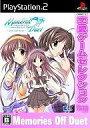 【中古】PS2ソフト Memories Off Duet 恋愛ゲームセレクション[廉価版]【02P03Dec16】【画】