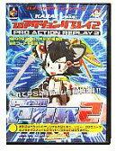 【中古】PS2ハード プロアクションリプレイ2 (PS2用)【02P03Sep16】【画】