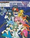 【中古】Windows98/98SE/Me/2000/XP CDソフト ギャラクシーエンジェル Moonlit Lovers スタンダードパック CD-ROM版