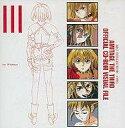 【中古】Win3.1/95ソフト ARMITAGE THE III CD-ROM 設定資料集