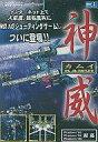 【中古】Win95-Meソフト 神威 GAMELAND2000