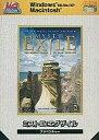 【中古】Win95XP&Macソフト MYST III :EXILE [価格改定版]
