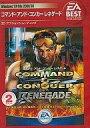 【中古】Win98XP CDソフト COMMAND&CONQUER -RENEGADE- [EA BEST SELECTION]