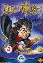 【中古】Win98XP CDソフト ハリー・ポッターと賢者の石 [廉価版]