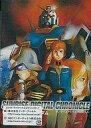 【中古】Win98-XP CDソフト 機動戦士ガンダム サンライズデジタルクロニクル Vol.2