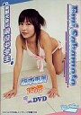 【新品】アイドルDVD 坂本恵美◆15歳美脚天使は現役中学生