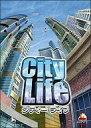 【中古】Windows2000/XP CDソフト City Life