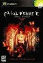 【中古】XBソフト FATAL FRAME II Crimson Butterfly