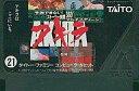 【エントリーでポイント10倍!(4月16日01:59まで!)】【中古】ファミコンソフト アキラ (箱説なし)