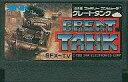 【エントリーでポイント10倍!(7月11日01:59まで!)】【中古】ファミコンソフト グレートタンク (箱説なし)