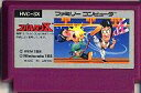 [used] Nintendo soft spartan X (there is no box theory) [10P17May13] [fs2gm] [image]