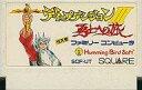 【中古】ファミコンソフト ディープダンジョンIII (箱説なし)