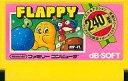 【中古】ファミコンソフト FLAPPY (箱説なし)