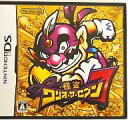 [used] Nintendo DS software phantom thief  the seven [10P06may13] [fs2gm] [image]
