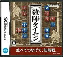 [used] Nintendo DS software several groups Thailand sen [10P06may13] [fs2gm] [image] [10P25Apr13]