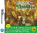 [used] Nintendo DS software Professor Layton and the last time travel [10P11Jun13] [image]