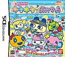 [used] Glitter おみせっち [10P11Jun13] of Nintendo DS software Tamagotchi [image]