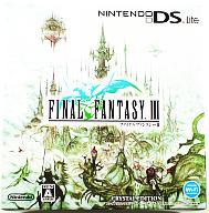 )fs3gm for main body of Nintendo DS hardware Nintendo DSLite crystal edition (FinalFantasy III bundling