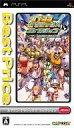 【中古】PSPソフト カプコン クラシックス コレクション [ベスト版]